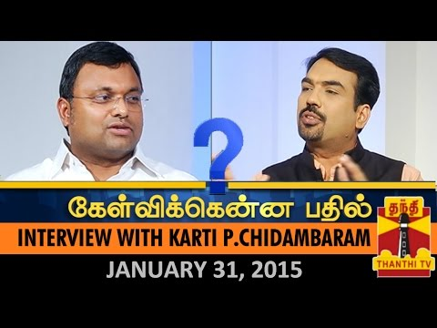 Kelvikkenna Bathil : Exclusive Interview with Karti P Chidambaram (31/1/2015) - Thanthi TV