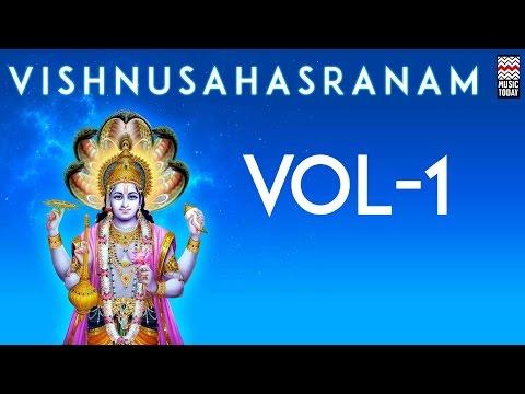Vishnusahasranam   Vol 1   Audio Jukebox   Vocal   Devotional   Kishori Amonkar