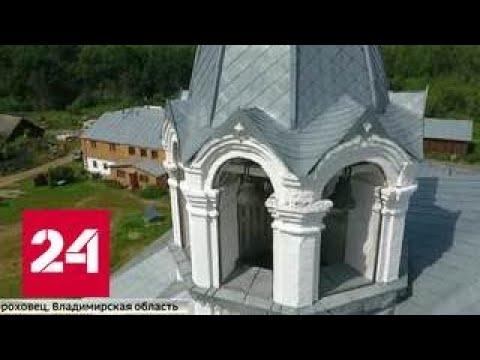 Туристам показали, где живет загадочная русская душа