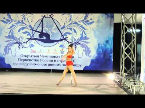 Первый Открытый Чемпионат России по Воздушно-спортивному эквилибру 13-15 ноября 2015 года. Александра Мусатова. 1 место.