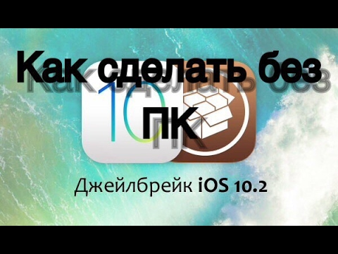 "Videos like this ""NEW Watch Movies & TV Shows for FREE (NO JAILBREAK) iOS 10 - 10.2.1 / 9 iPhone, iPad, iPod"" - iwbc.ru"
