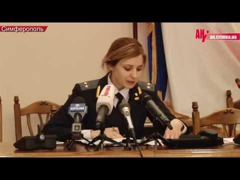 Natalia Poklonskaya's briefing .  eng sub