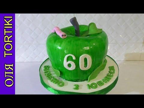 Торт в виде 3 мастер класс