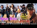 download lagu Apun Bola Tu Meri Laila Full Video Song | Josh | Shahrukh Khan, Aishwarya Rai, Priya Gill gratis
