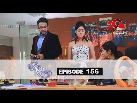 Neela Pabalu | Episode 156 | 14th December 2018 | Sirasa TV