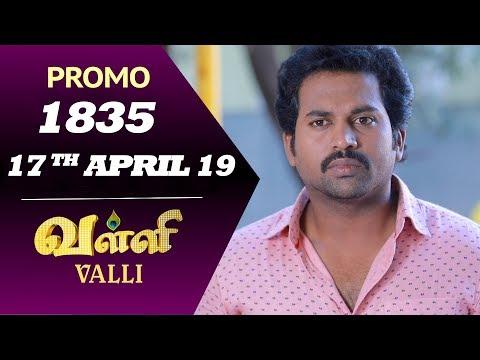 Valli Promo 17-04-2019 Sun Tv Serial Online