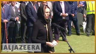 🇳🇿 Christchurch holds public call to prayer at site of mosque attack l Al Jazeera English
