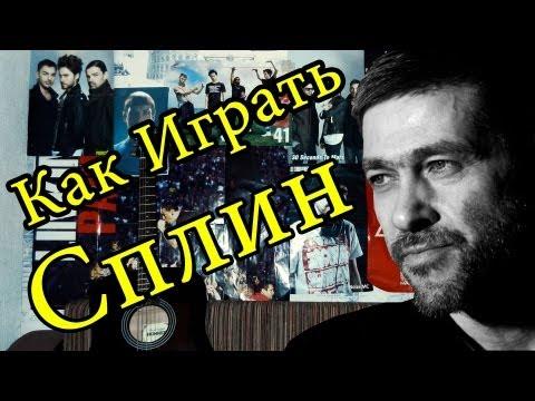 Васильев Александр - Мое сердце
