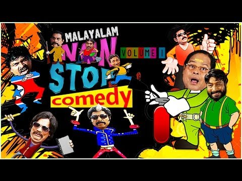 Malayalam Movie - Non Stop Comedy Vol-1 video