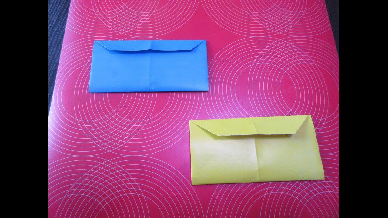 Простые конверты из бумаги своими руками