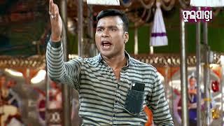 New Jatra Emotional Scene - ତମେ ହଉଚ ଜଣେ ବାଜ୍ୟ ଝିଅ Tame Haucha Jane Bajya Jhia