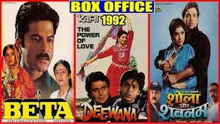 Beta, Deewana vs Shola Aur Shabnam 1992 Movie Budget, Box Office Collection and Verdict