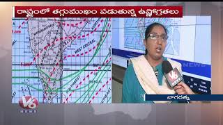 Weather Report : Weather Department Officer Nagaratnam Face To Face Over Southwest Monsoon