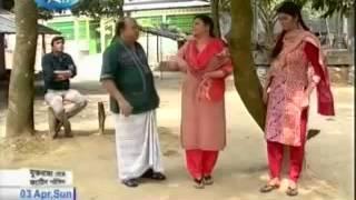 Bangla Natok Olosh Pur Part 829