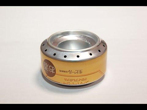 アルミ缶 自作 アルコールストーブ 作り方