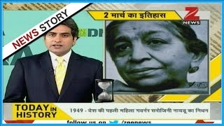 Download DNA: Today in History | March 2, 2017 3Gp Mp4