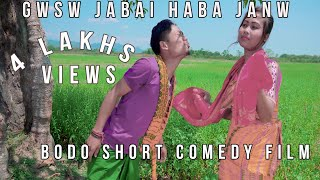 Gwsw Jabai Haba Janw|New Bodo Short comedy Film 2019| Bwisagu Special Song Music Video