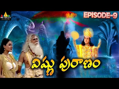 Vishnu Puranam Telugu TV Serial Episode 9/121 | B.R. Chopra Presents | Sri Balaji Video