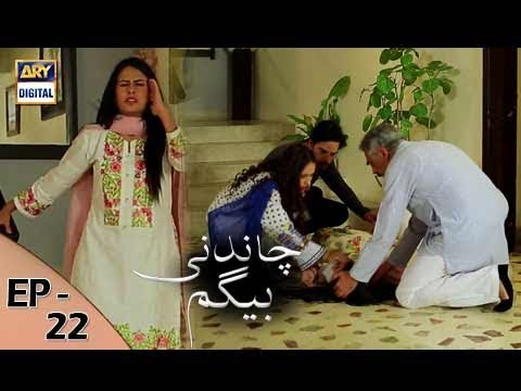Chandni Begum Episode 22 - 31st October 2017 - ARY Digital Drama thumbnail