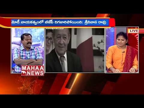 CPI Narayana about Supreme Court decision on Rafale deal | #SunriseShow