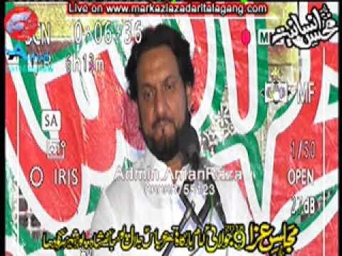 Zakir Syed iqdal Shah 9 july 2018 Shah pur Sargodha