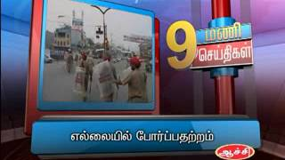 30TH SEP 9AM MANI NEWS