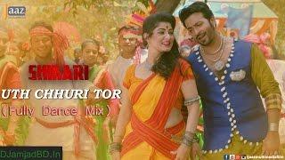 Uth Chhuri Tor Biye Hobe Fully Dance Mix DJ Amjad   DJamjadBD In