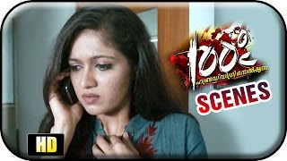 100% Love - 100 Degree Celsius Malayalam Movie - Ananya faces Sexual Harassment in public