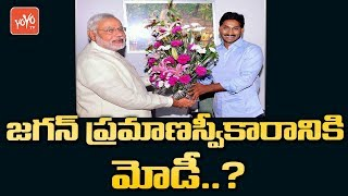 YS Jagan to Meet PM Narendra Modi over to invite his oath ceremony