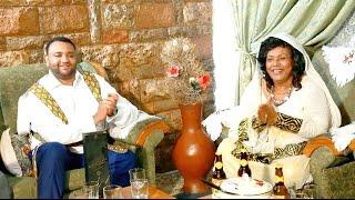 Dawd Sultan - Awdamet (Ethiopian Music)