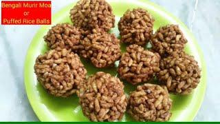 Bengali Sweet Recipe   Puffed Rice Balls with Jaggery   Murir Moa  Sweet Murmura Ladoo   Murir Naru