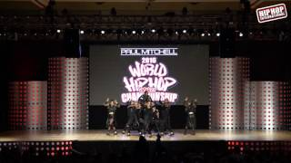 Brain Damage - Israel (Varsity Division) @ #HHI2016 World Prelims