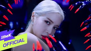 Download lagu [MV] Solar(솔라) _ Spit it out(뱉어)