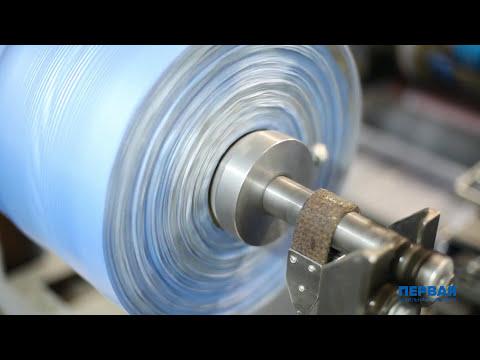 Бахильный станок СТКМ 16 производство бахил
