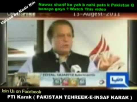 Nawaz Sharif about India & Pakistan .Shame Nawaz sharif.flv