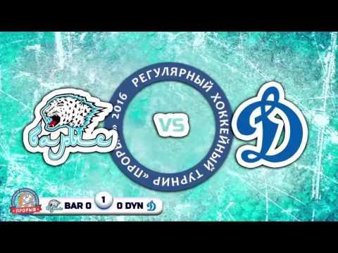 Барыс - Динамо2, 2008, 01.11.2016