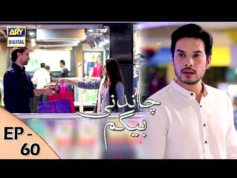 Chandni Begum Episode 60 - 1st January 2018 - ARY Digital Drama thumbnail