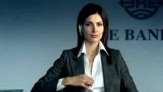 Reklama BRE Banku