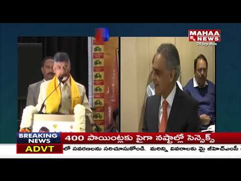 Andhra CM Chandrababu's Call To NRIs Over Investments | Mahaa News