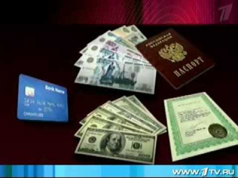 Visa platinum продажа Ярославль