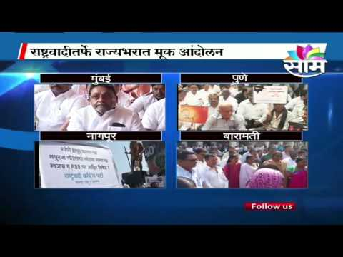 NCP holds 'silent protest' against glorification of Gandhi murderer Nathuram Godse