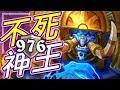爐石 不死薩 神王是最新的戰士英雄 拉斯塔哈大混戰 mp3