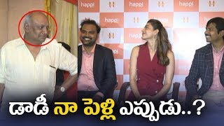 Kajal Aggarwal Funny Answer on Her Marriage At Happi Mobiles Store Launch | Kajal About Her Marriage