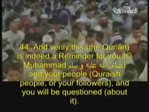 Mishary Rashid - Surah Zukhruf (33-56)
