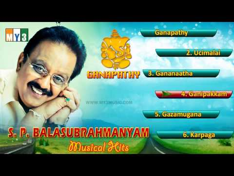 S.P.Balasubramaniam Tamil Songs - Ganapathy - JUKEBOX - BHAKTHI...