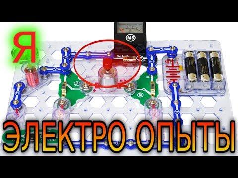 💡ЭЛЕКТРИЧЕСКИЕ ОПЫТЫ💡 для детей ФИЗИКА эксперименты DIY дома своими руками научное видео