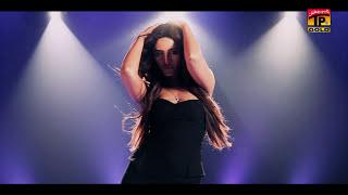 Nachidi Kamal, Malkoo & Matira, New Video