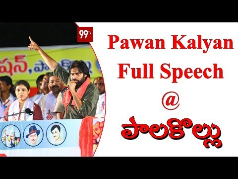 Jansena Chief Pawan Kalyan Full Speech at Palakollu | PorataYatra | 99 TV Telugu
