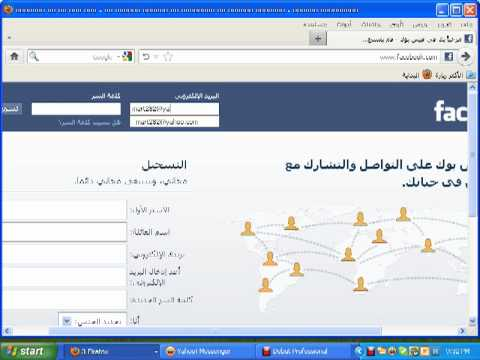 طريقة الدخول علي الفيس بوك للمبتدئين - YouTube