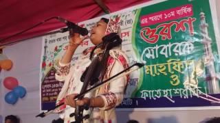 বাউল শিল্পী পুতুল দেওয়ান বনাম ইয়ামিন সরকার। শেম কালিয়া